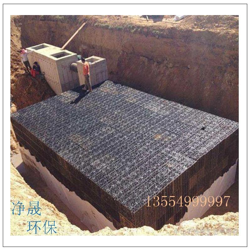 600立方pp模块雨水收集系统