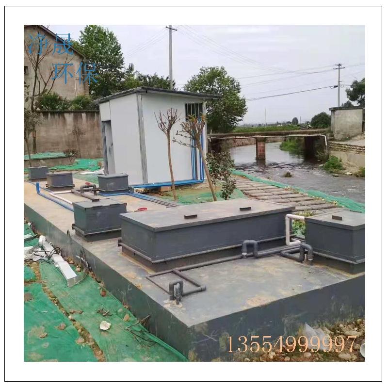 6m³/h碳钢污水处理设备