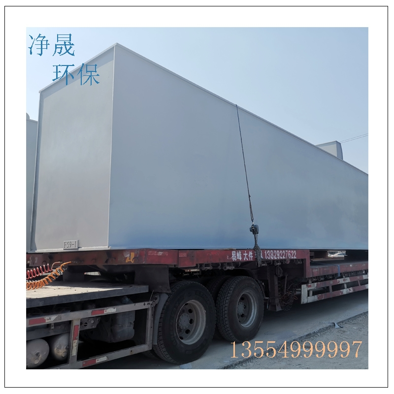 12m³/h碳钢污水处理设备