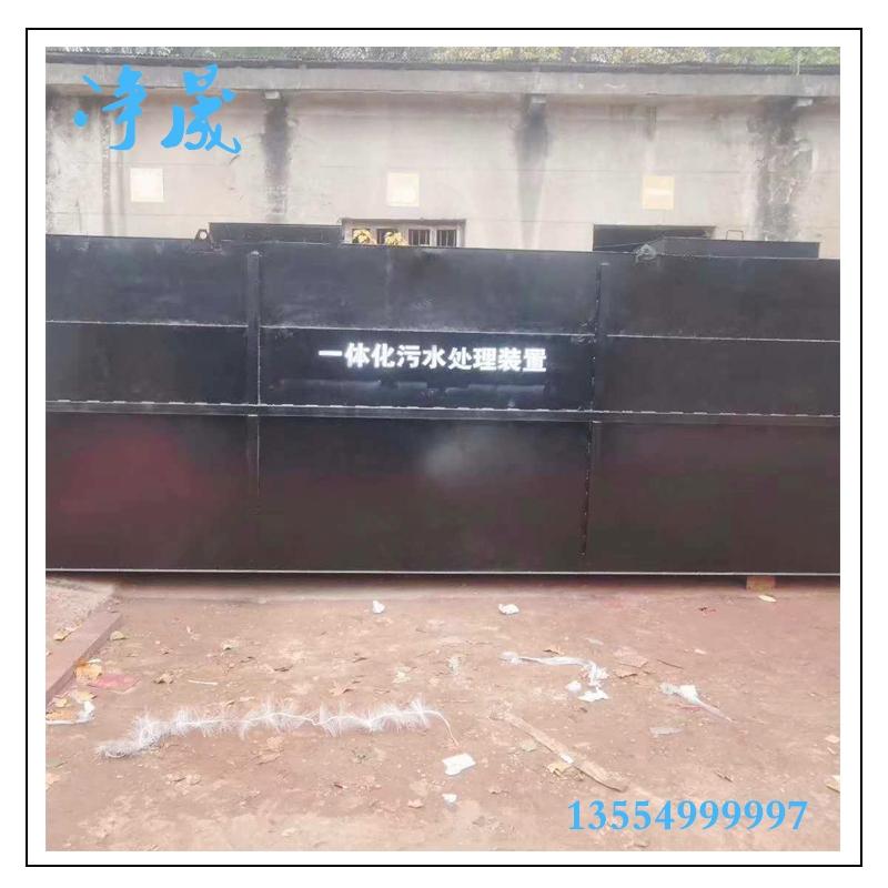 15m³/h碳钢污水处理设备