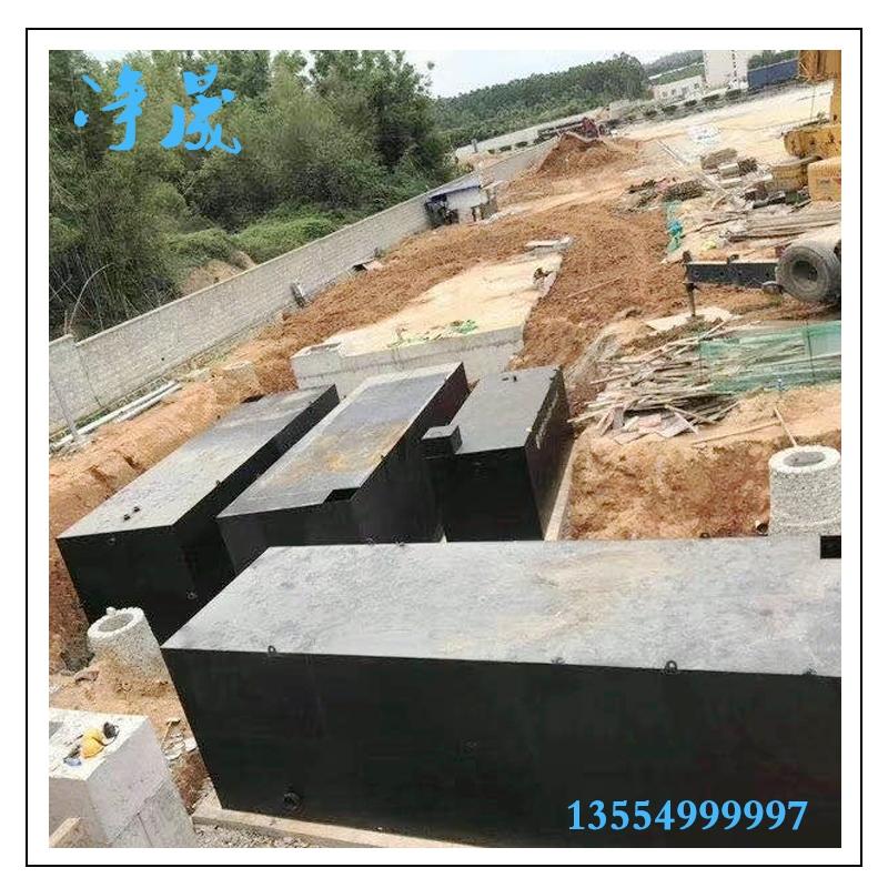 30m³/h碳钢污水处理设备