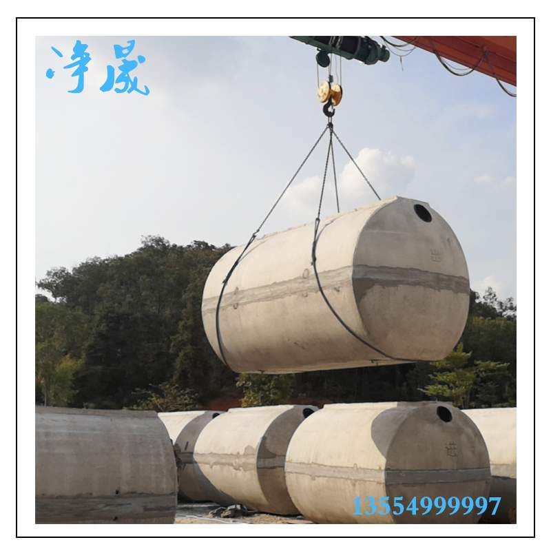 深圳地铁4、10号线的项目来买净晟的商砼化粪池