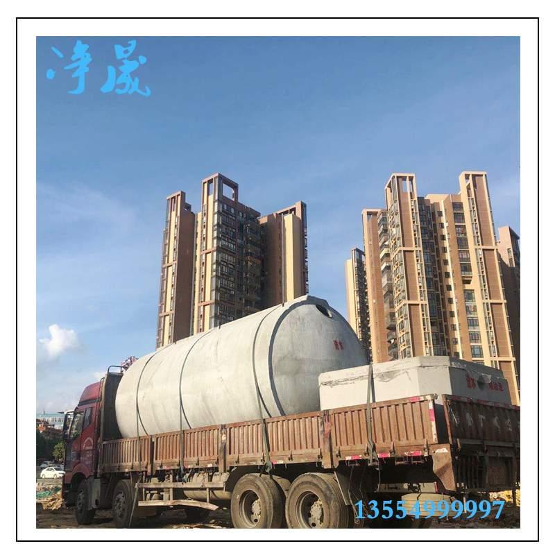 混凝土化粪池200方OPPO广东移动公司增资扩产项目