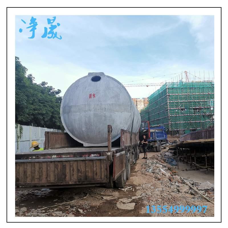 佛山中海地产采购400立方钢筋混凝土化粪池