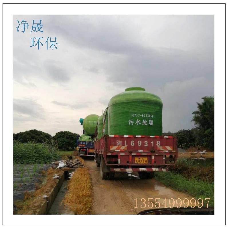 30吨玻璃钢污水处理设备