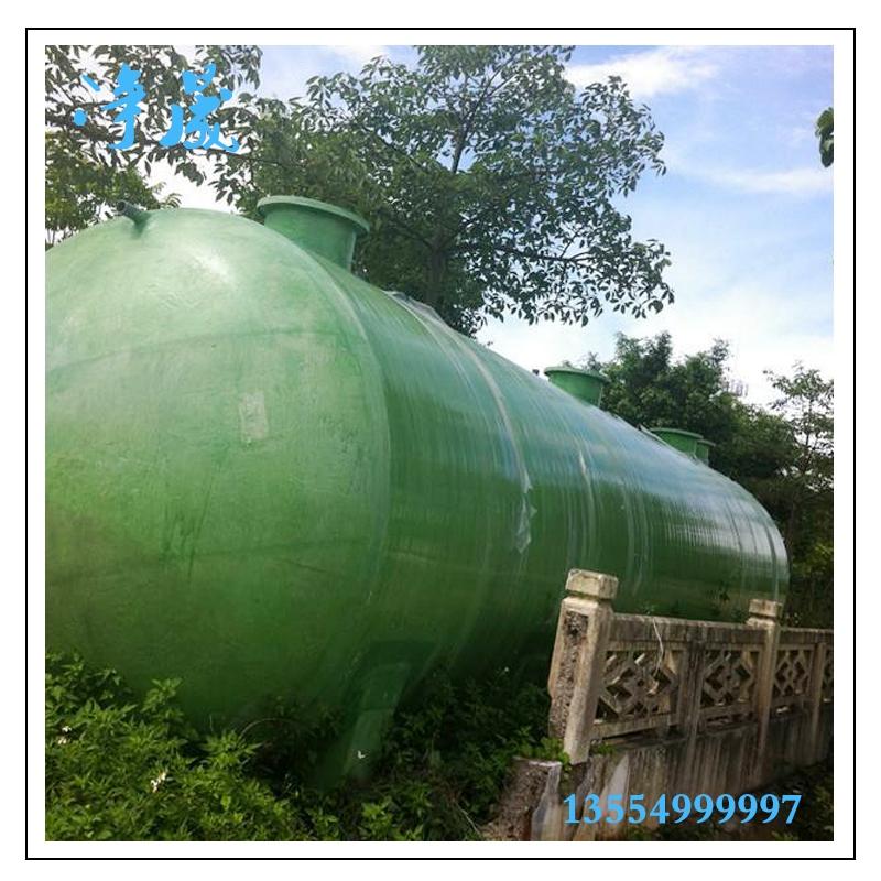 40吨玻璃钢污水处理设备