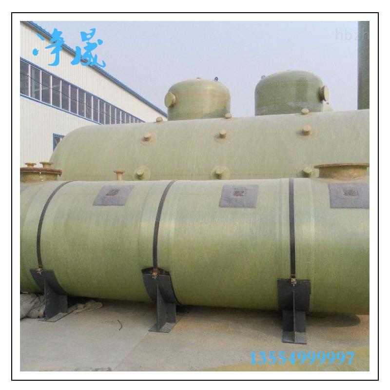 50吨玻璃钢污水处理设备