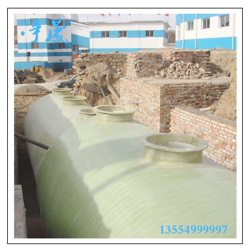 75吨玻璃钢污水处理设备