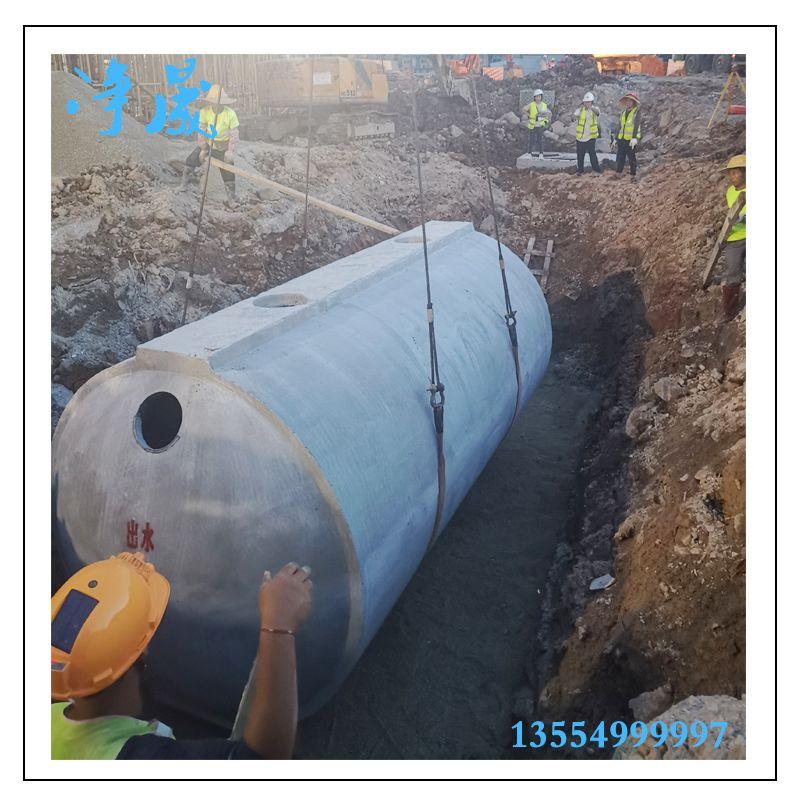 6m³钢筋混凝土化粪池