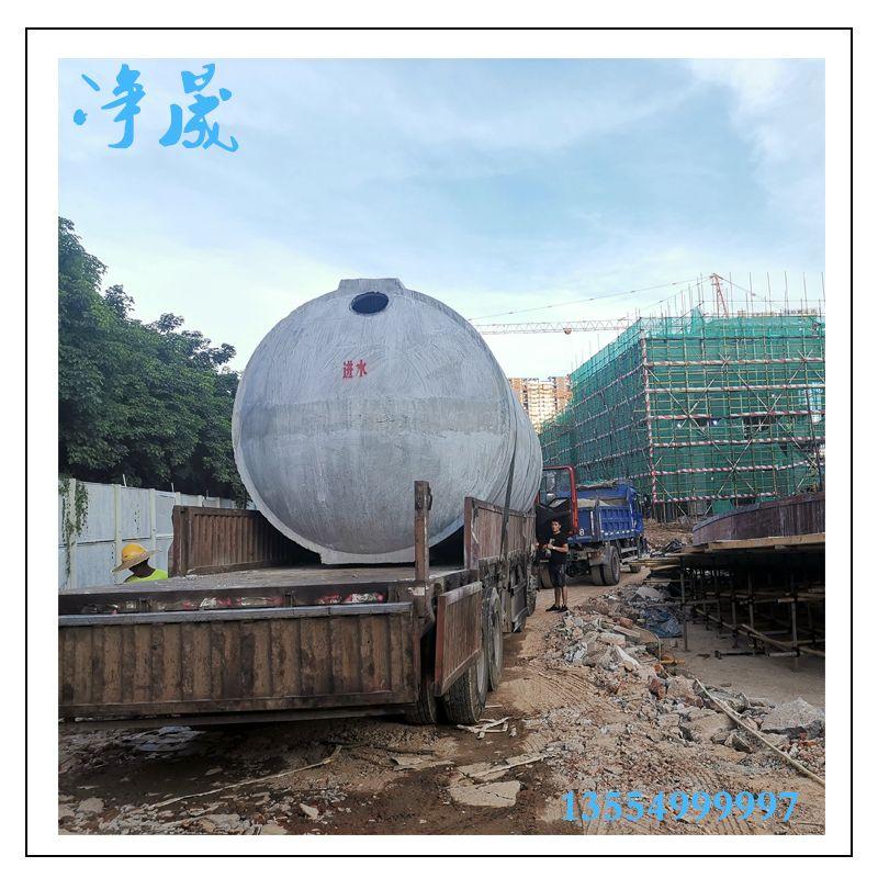 4m³钢筋混凝土化粪池
