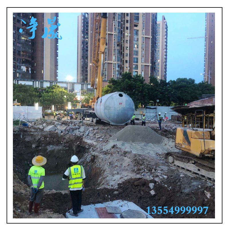 50m³钢筋混凝土化粪池