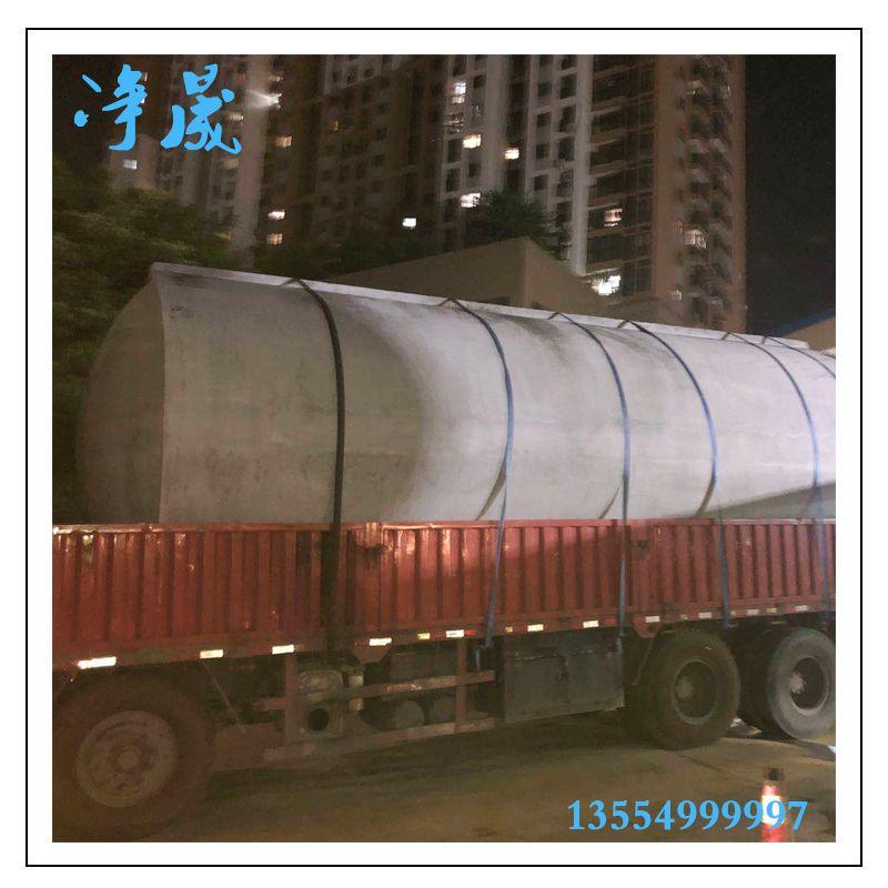 20m³钢筋混凝土隔油池