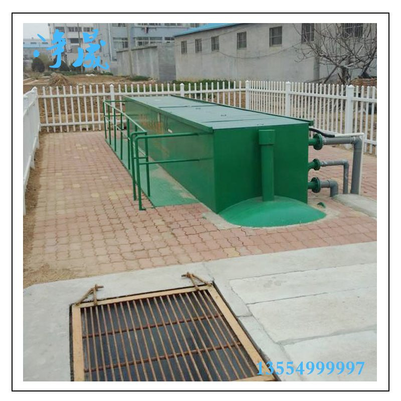 MBR大型污水处理设备