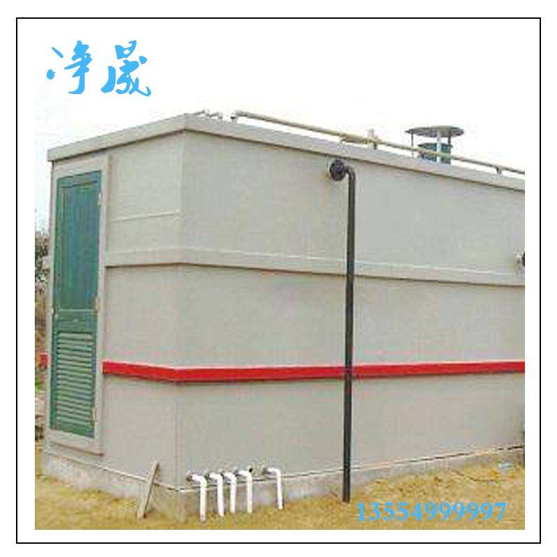 MBR工业污水处理设备