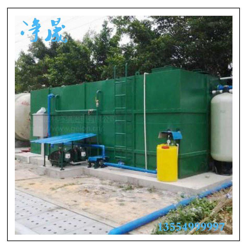 MBR小型污水处理设备