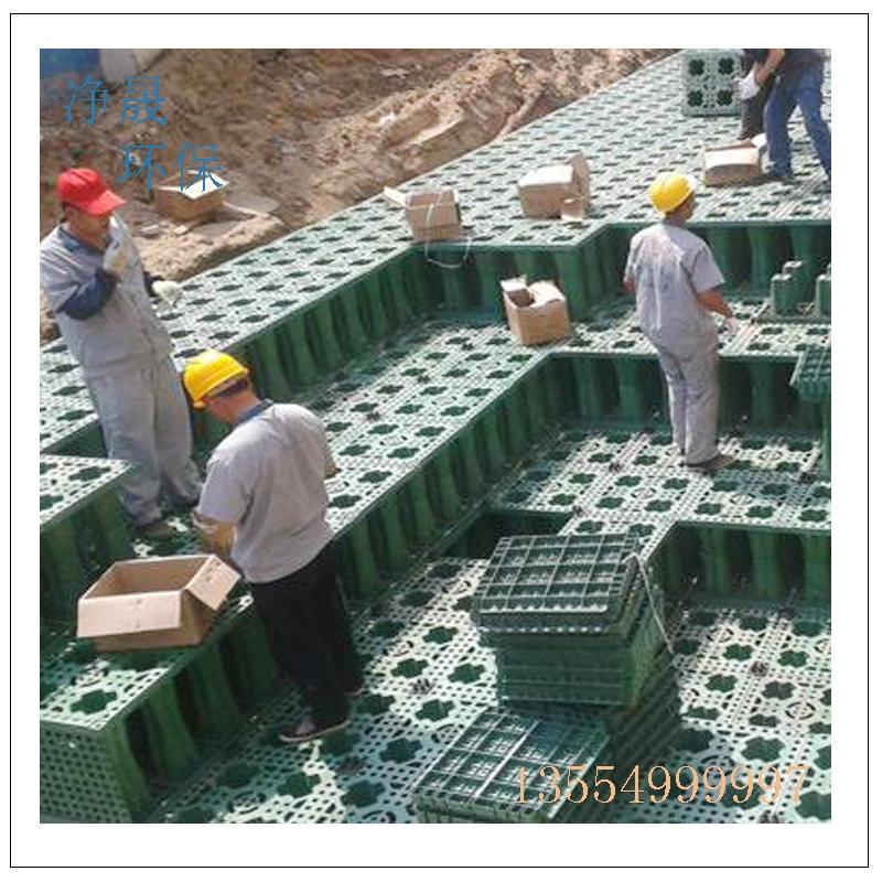 50立方pp模块雨水收集系统