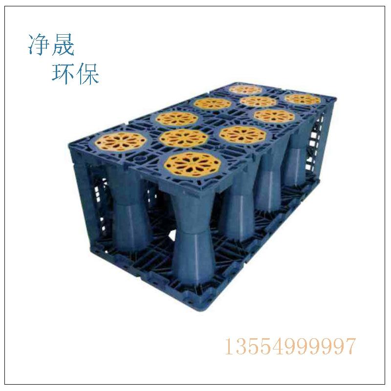150立方pp模块雨水收集系统