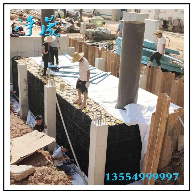 250立方pp模块雨水收集系统
