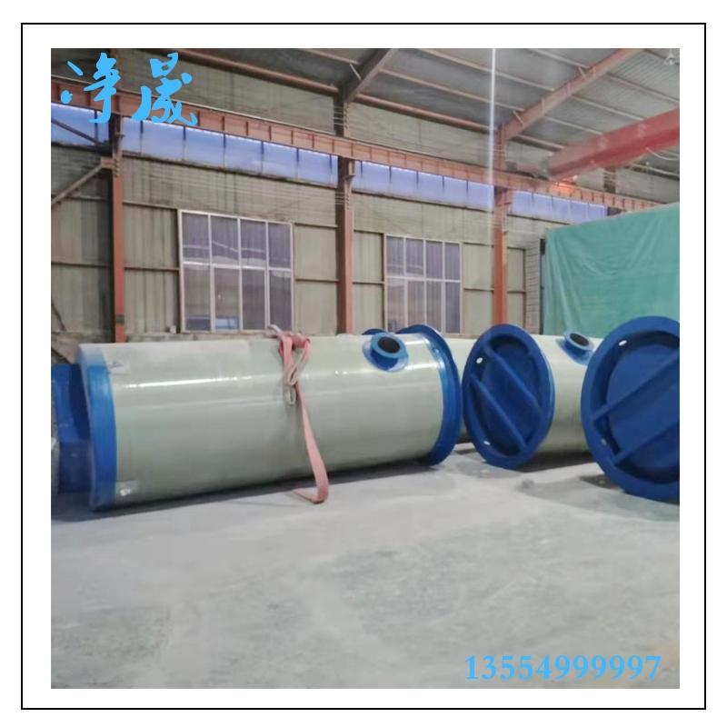 地面式一体化污水提升泵站