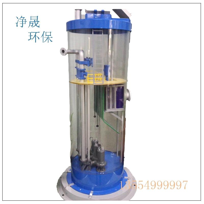 成品一体化污水提升泵站