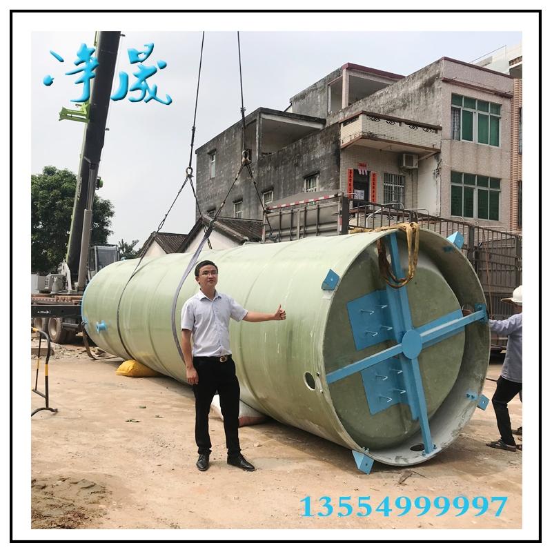 预制一体化雨水提升泵站