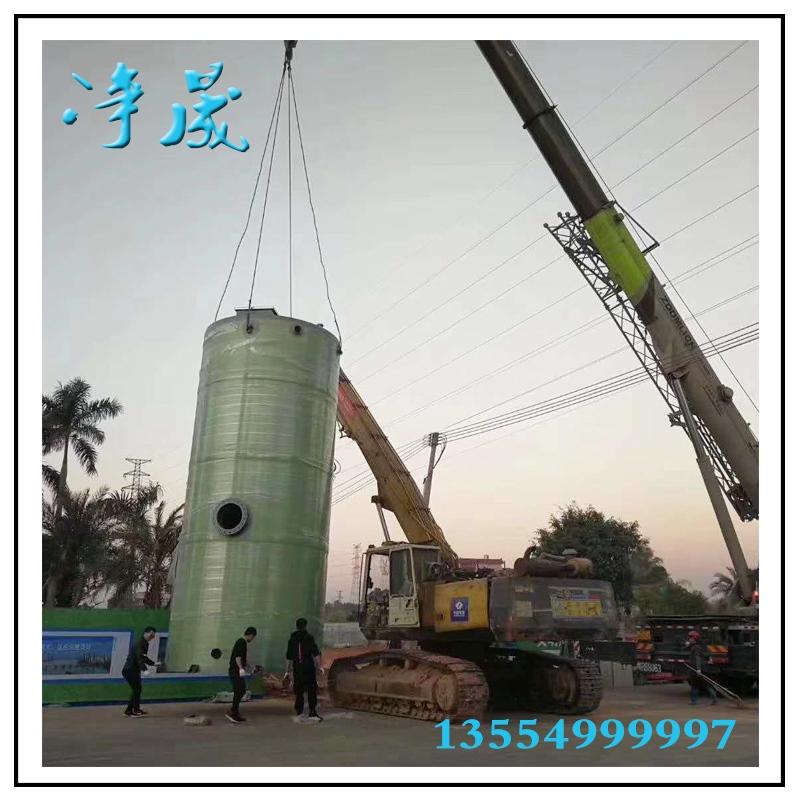 模块化集成式雨水提升泵站