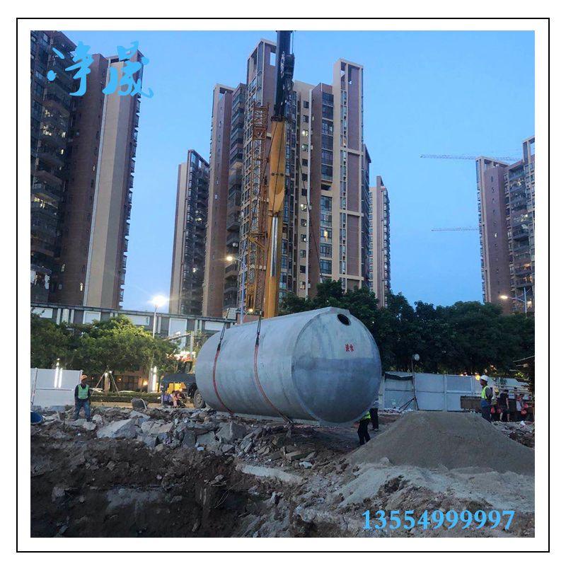 75立方钢筋混凝土雨水收集系统