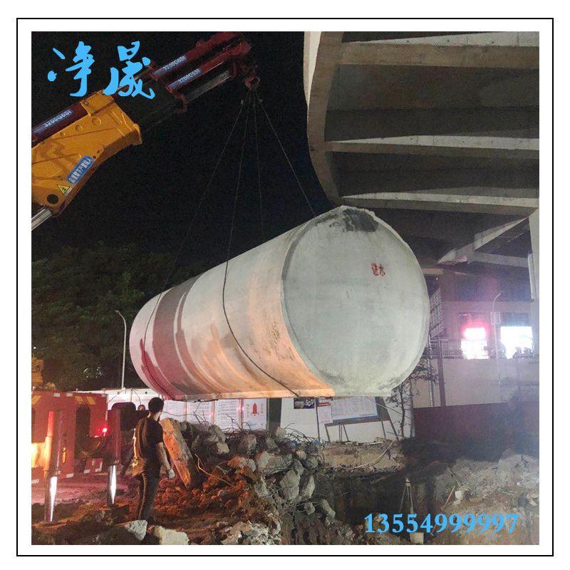 100立方钢筋混凝土雨水收集系统
