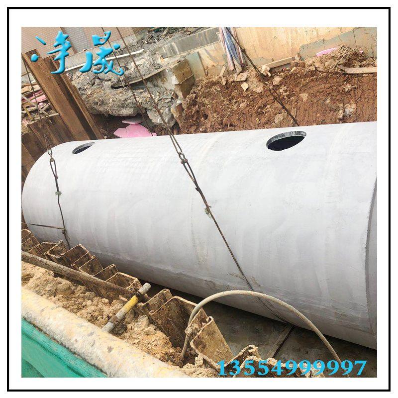 300立方钢筋混凝土雨水收集系统