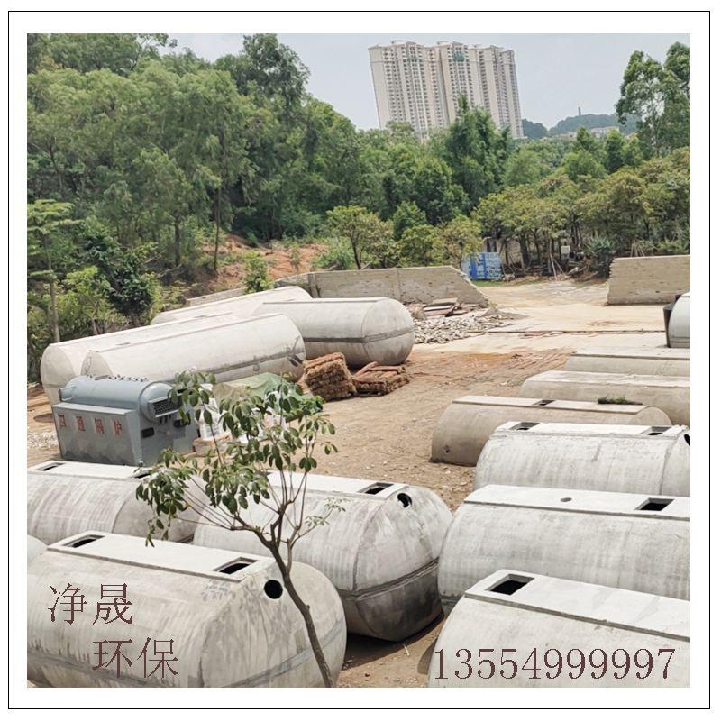 600立方钢筋混凝土雨水收集系统